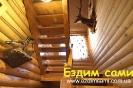 База отдыха «Богдан». Второй этаж