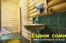База отдыха «Богдан». Санузел на втором этаже