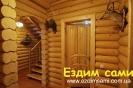База отдыха «Богдан». Санузел на первом этаже