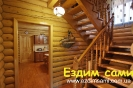 База отдыха «Богдан». Питание